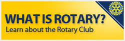 what_is_rotary_sidebar_banner